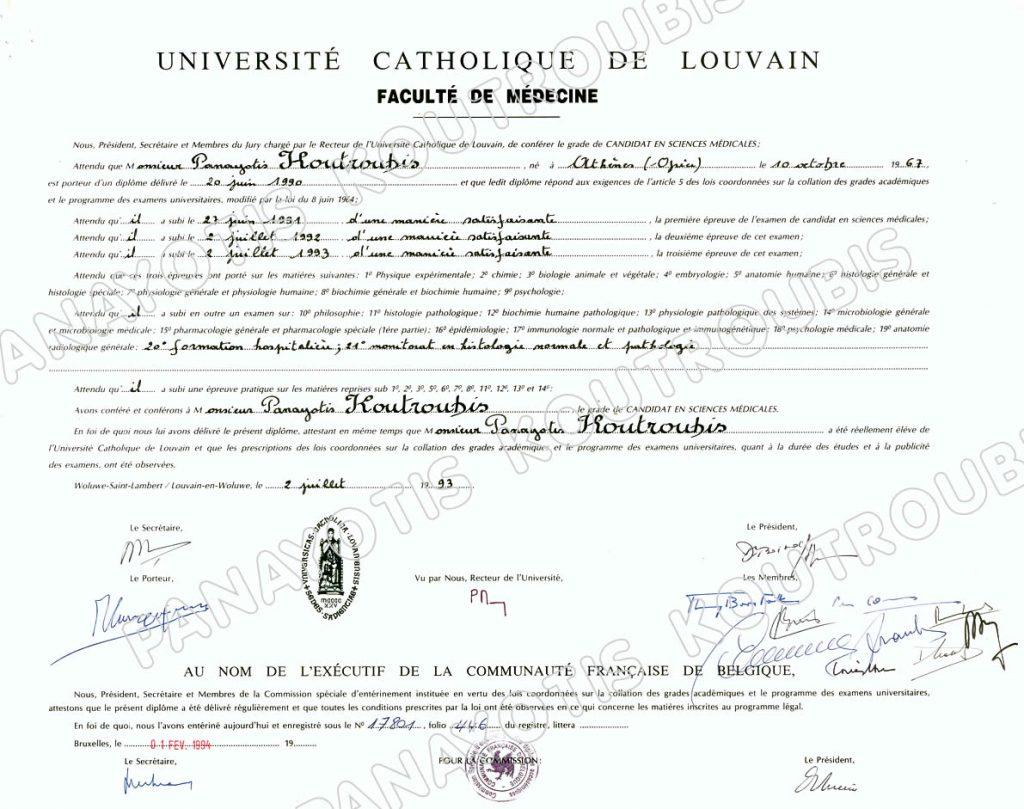 Δίπλωμα Ιατρικής από το Καθολικό Πανεπιστήμιο της Λουβέν