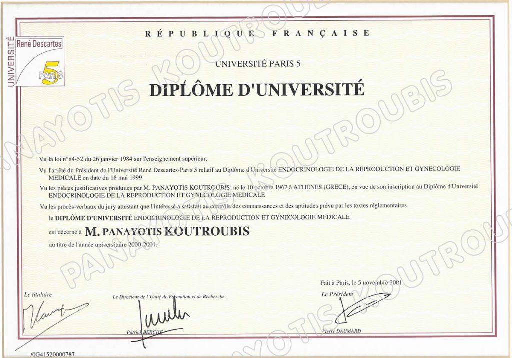 Ενδοκρινολογία της αναπαραγωγής και γυναικολογία, Πανεπιστήμιο Paris 5